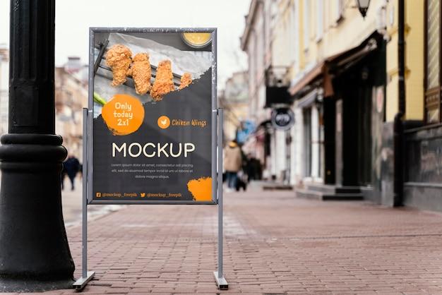 Макет рекламного щита городской еды