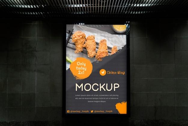 City food billboard mock-up