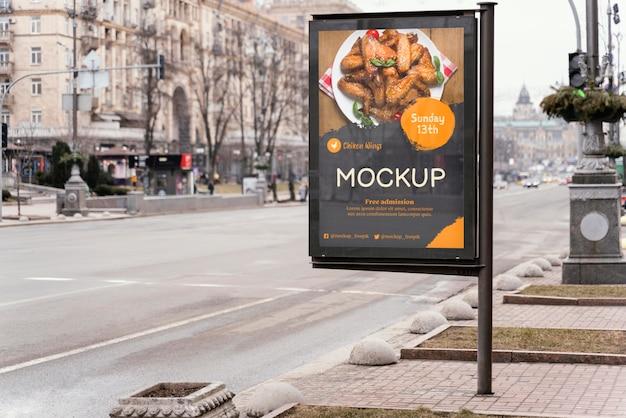 도시 음식 광고판 모형