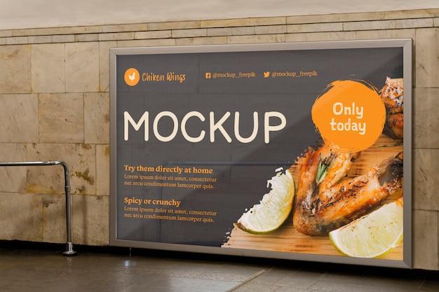 도시 음식 광고판 모형 무료 PSD 파일