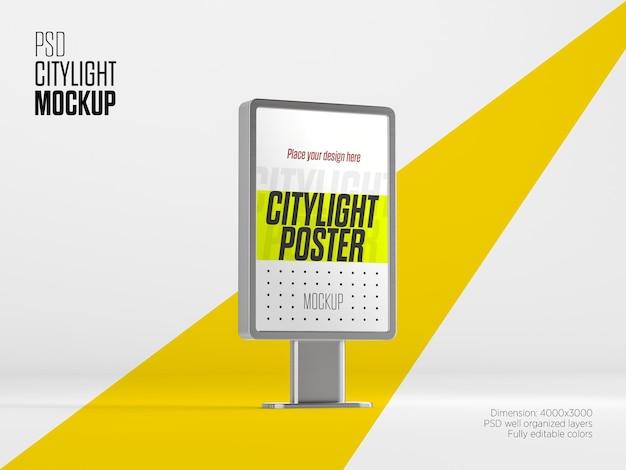 City light billboard mockup