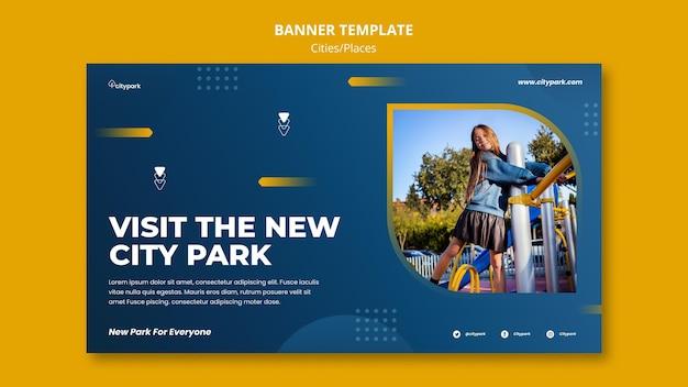 Modello di banner del parco cittadino