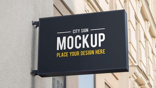 Макет знака города