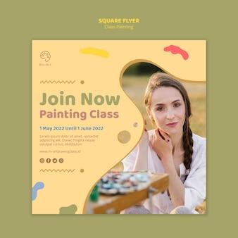Modello di volantino di pittura di classe