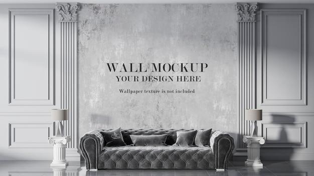 Классический макет стены гостиной