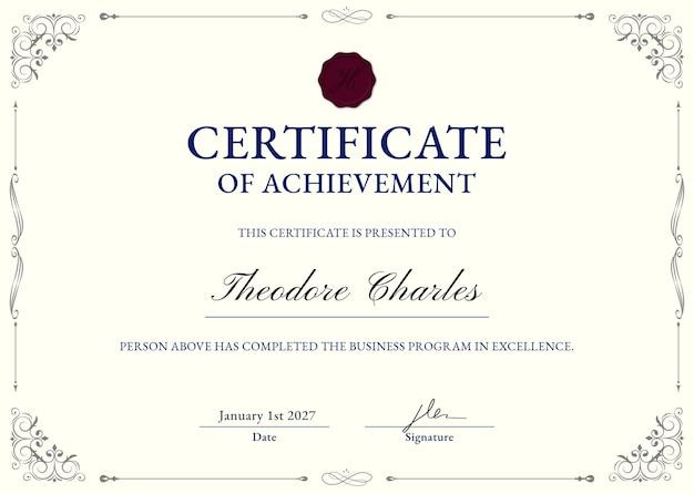 Шикарный декоративный шаблон сертификата psd в бежевом и черном цветах