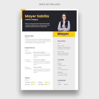 クリーンで最小限の履歴書または履歴書のデザインテンプレート