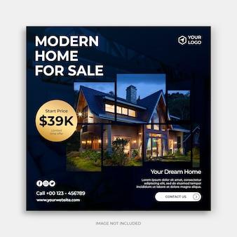 Чистый современный шаблон instagram в социальных сетях с концепцией баннерной рекламы дома для продажи