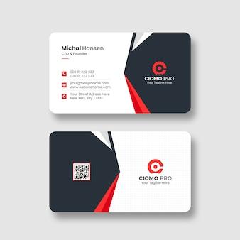 Чистый профессиональный шаблон визитной карточки
