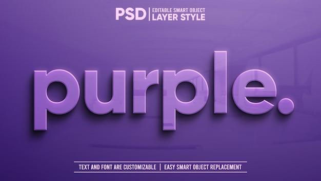 花崗岩の3d編集可能なテキスト効果モックアップの反射できれいな紫