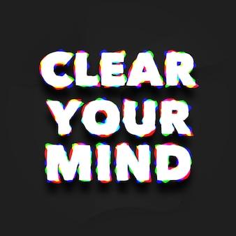 Очистите свой разум цитата с эффектом сбоя