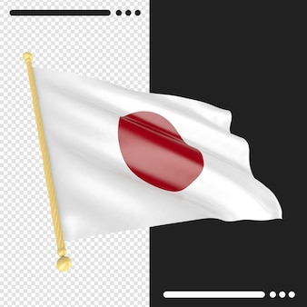 고립 된 일본 국기 렌더링에 닫습니다