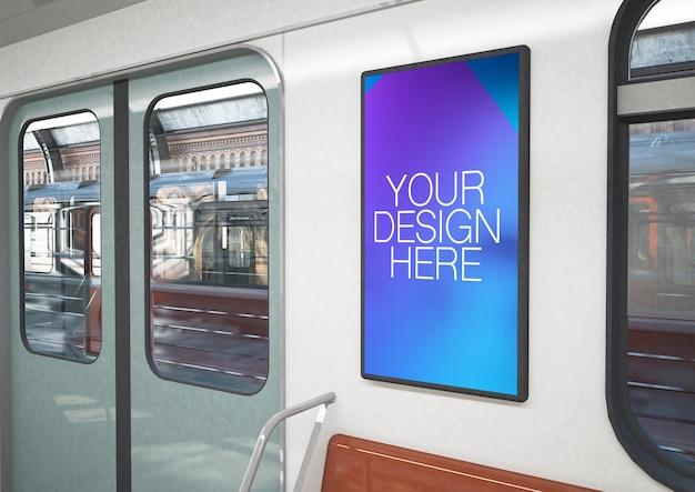 電車のインテリアモックアップのポスターにクローズアップ