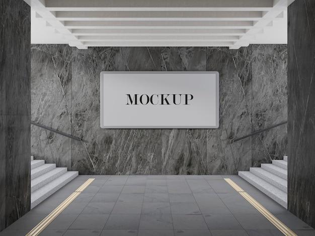 계단 근처 지하철 포스터 모형에 가까이