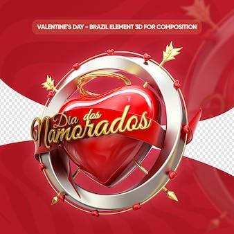 Крупным планом на день святого валентина логотип визуализации изолированные