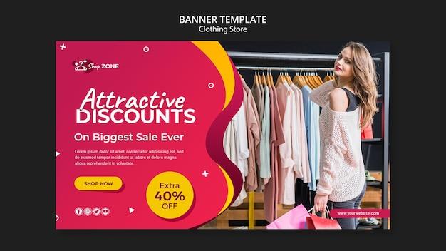 Modello della bandiera di concetto di negozio di abbigliamento