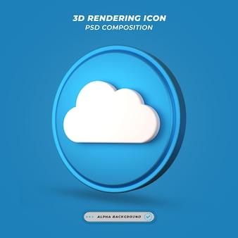 Значок облака в 3d-рендеринге