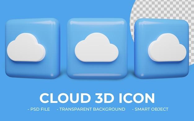 Облако или значок хранилища 3d-рендеринга изолированные