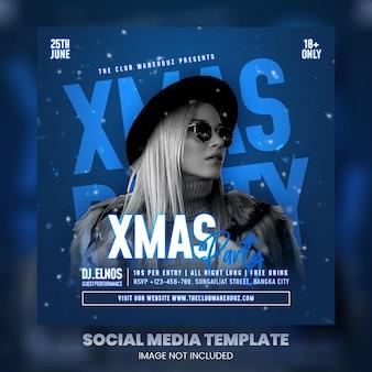 Клуб dj party рождественский флаер сообщение в социальных сетях