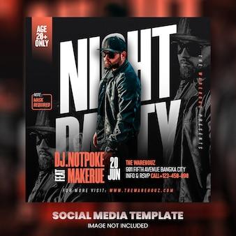 Клуб dj party flyer сообщение в социальных сетях и веб-баннер премиум psd premium psd