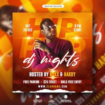 Шаблон веб-баннера для клуба dj party flyer в социальных сетях