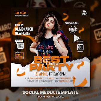 Клубная вечеринка dj party новогодний флаер сообщение в социальных сетях