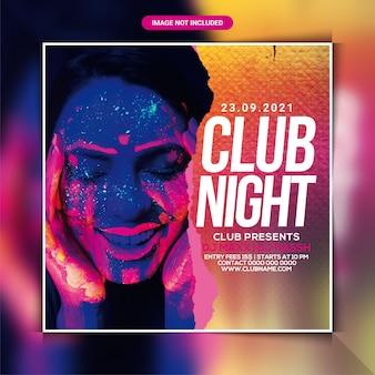 클럽 밤 dj 파티 전단지 템플릿