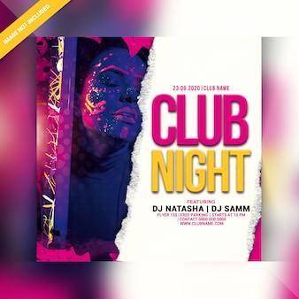 Клуб ночной флаер