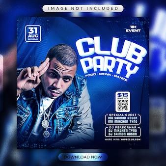 Флаер клубной вечеринки или рекламный баннер в социальных сетях