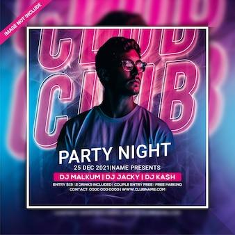 클럽 파티 야간 전단지 또는 소셜 미디어 게시물