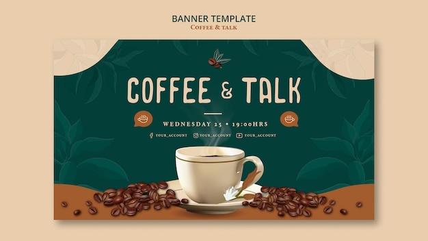 コーヒーとトークのバナーテンプレートデザイン