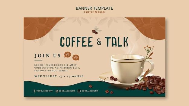 コーヒーとトークの水平方向のバナーテンプレート
