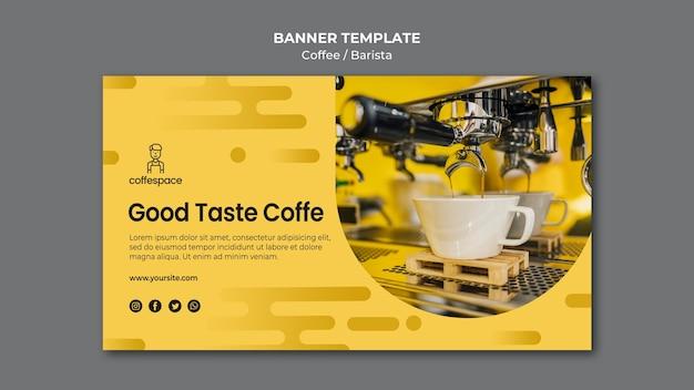 커피 개념 배너 템플릿