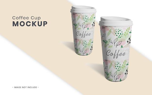 커피 컵 이랑 절연