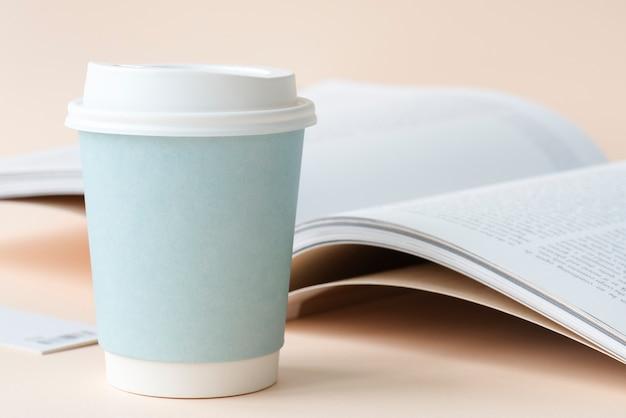 커피 컵, 이랑