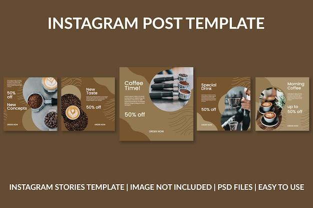 コーヒーinstagramの投稿デザインテンプレート