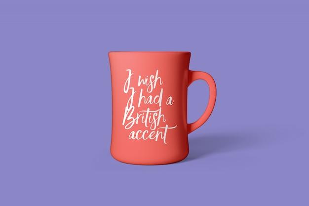 커피 잔 이랑