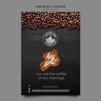 커피 포스터 템플릿