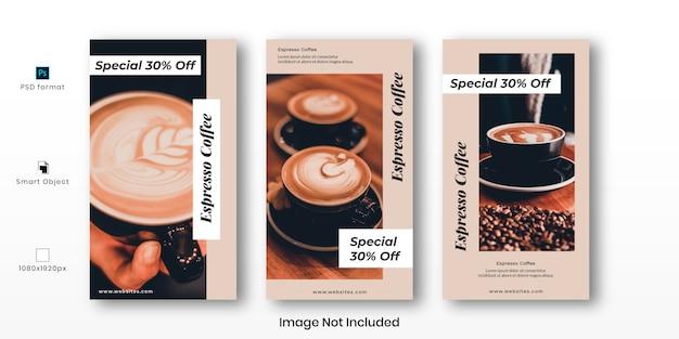 Кофе продажа набор шаблонов историй instagram
