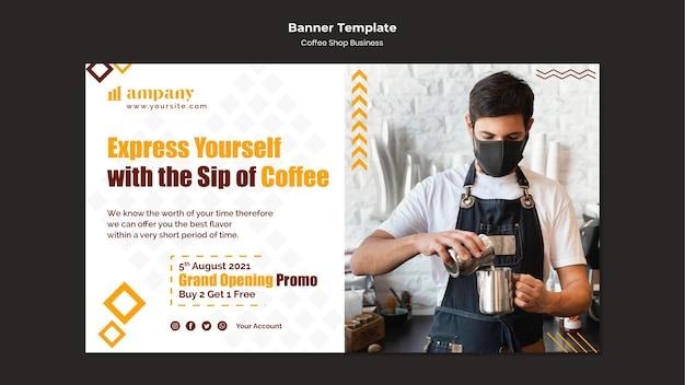Шаблон оформления бизнес-баннера кофейни