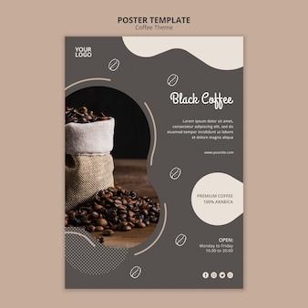 Шаблон плаката концепции кафе