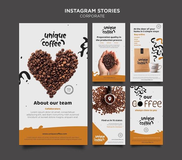 コーヒーショップのinstagramストーリーテンプレート
