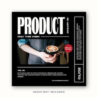 커피 숍 instagram 템플릿