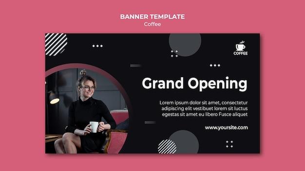 Шаблон баннера открытия кофейни