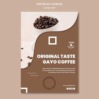 Стиль шаблона плаката кофейни