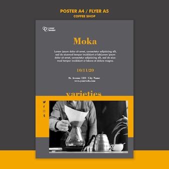 Шаблон шаблона плаката кофейни