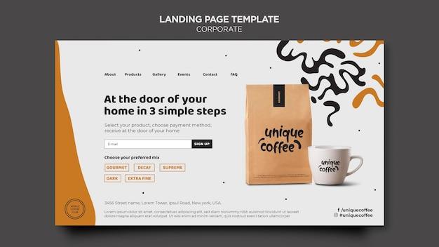コーヒーショップテンプレートのランディングページ