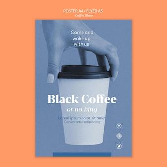 커피 숍 템플릿 포스터
