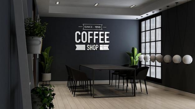 Макет логотипа стены кафе в зале заседаний кафе или ресторана