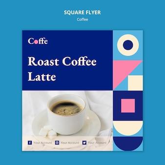 Кофейный квадрат флаер шаблон